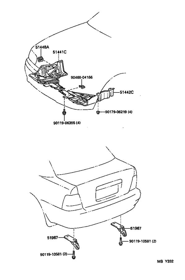 Toyota Tercel Cover, engine under, right. Body, air