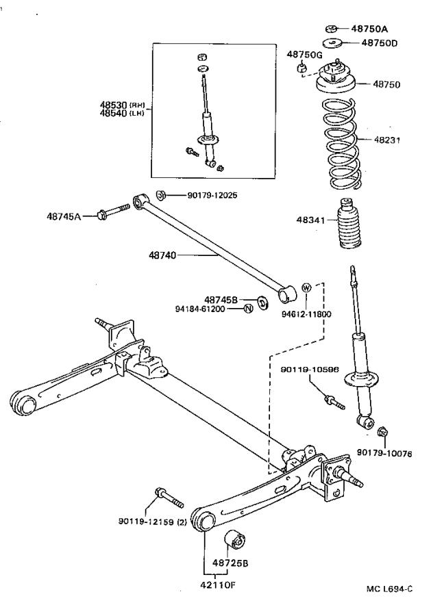 Toyota Paseo Rod assembly, rear lateral control