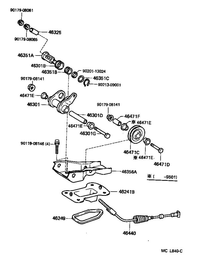 Toyota Camry Lever sub-assembly, parking brake. Taupe