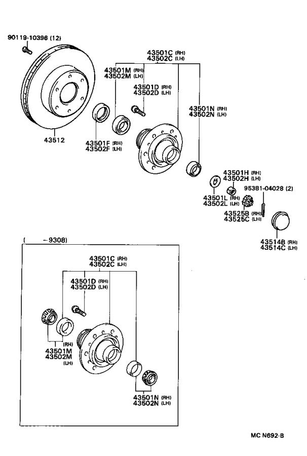 Toyota T100 Wheel Bearing (Left, Right, Front). Bearing