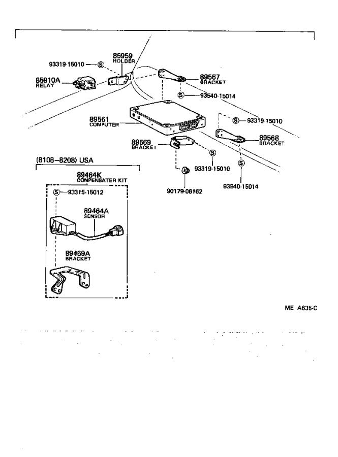 Toyota Cressida Relay assembly, circuit opening (for efi