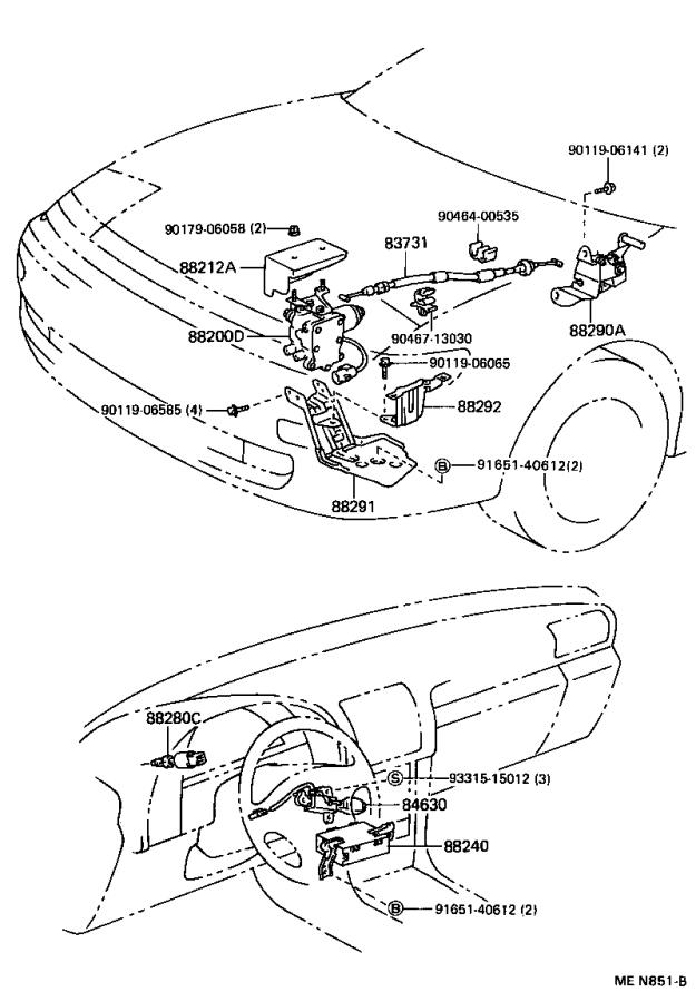 Toyota Celica Actuator assembly, cruise control