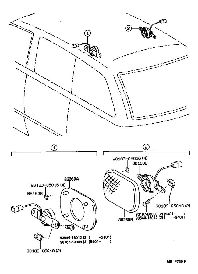 Toyota Previa Speaker assembly, radio. Electrical