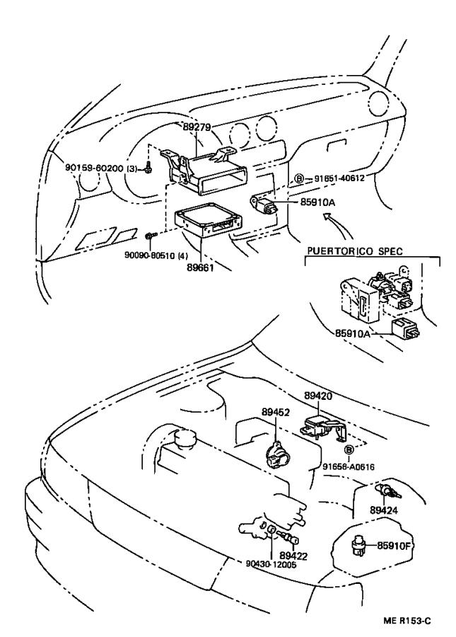 Toyota Tercel Relay assembly, circuit opening (for efi