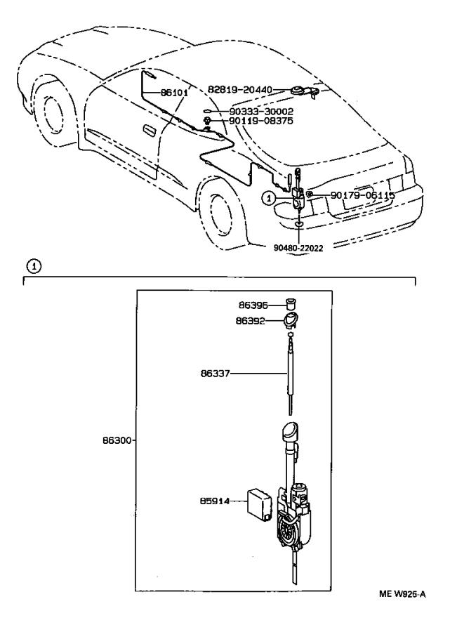 Toyota Celica Antenna assembly, with holder. Electrical