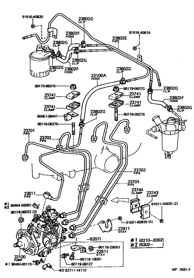 Toyota Truck Clamp. Injection pipe, no. 1; injection pipe