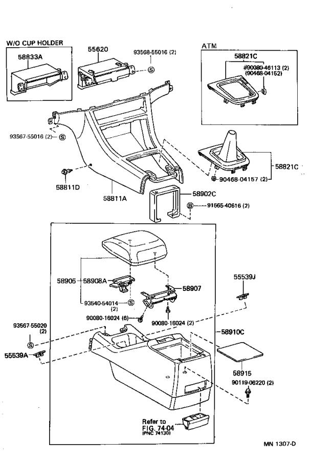 Toyota Camry Door sub-assembly, console compartment. Taupe