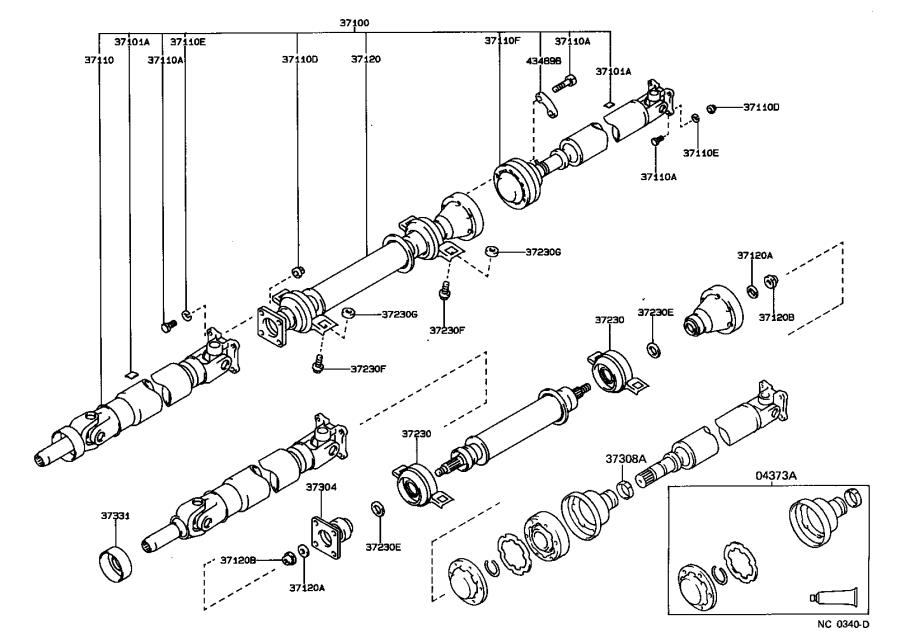 Toyota Corolla Flange sub-assembly, universal joint