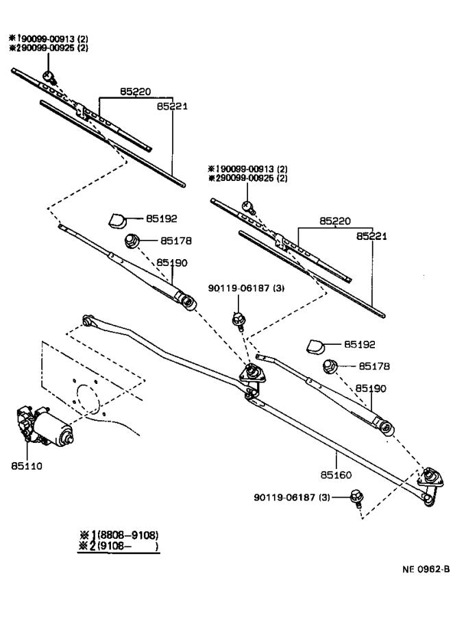 Toyota 4Runner Link assembly, windshield wiper. Electrical