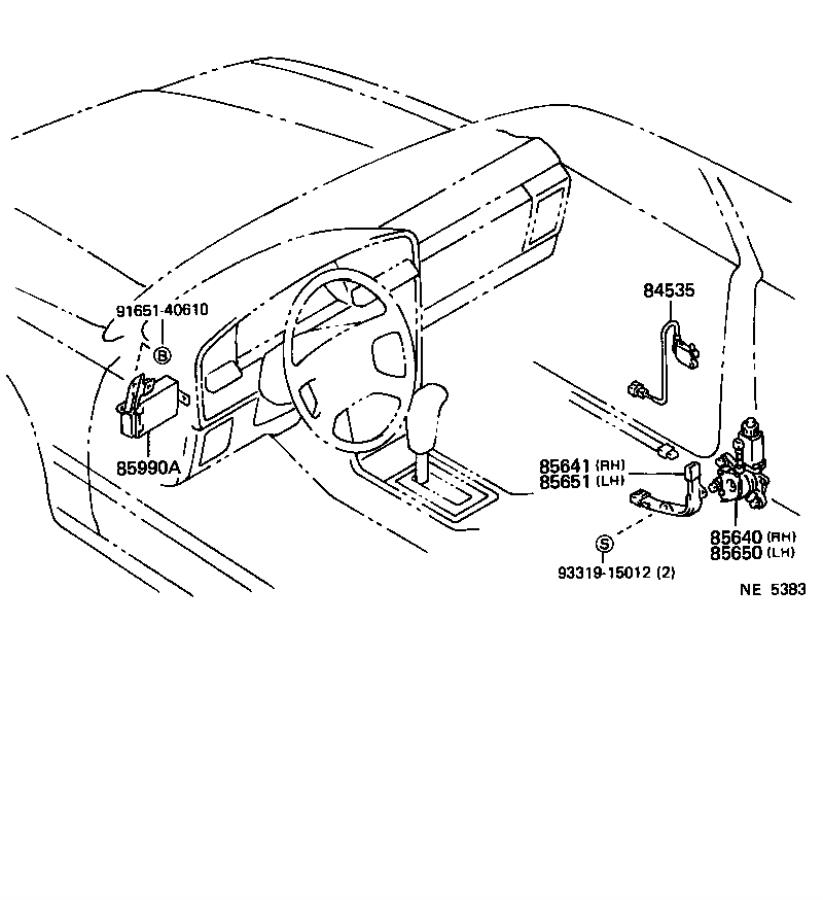 Toyota Cressida Switch; switch assembly. Courtesy lamp(for