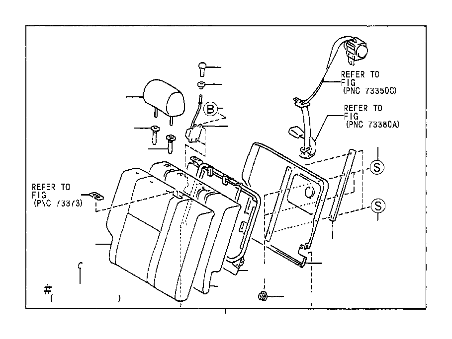 Toyota Corolla Seat Back Frame (Right, Rear). A seat frame