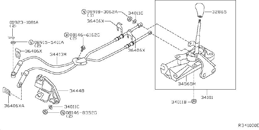 Nissan Sentra Cable Control, Manual Transmission. LINKAGE