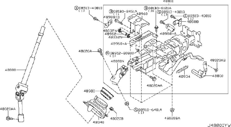 Nissan Murano Steering Column Bracket. TILT, LEUS, ROOF