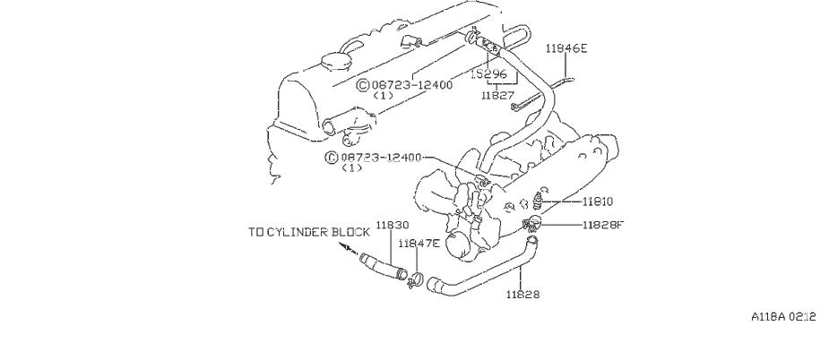 Nissan 300ZX Pcv Valve. CRANKCASE, VENTILATION, CONTROL