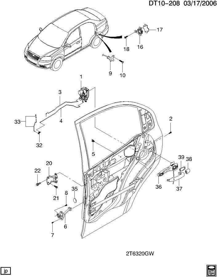 Chevrolet Aveo DOOR LOCK & HARDWARE/REAR