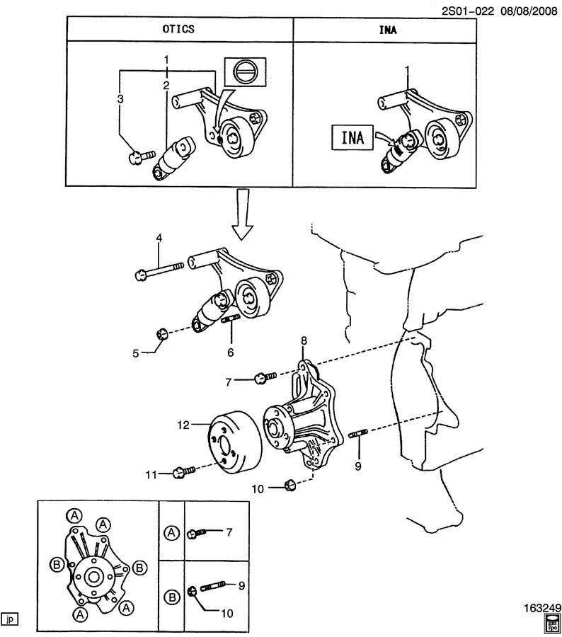 2009 Pontiac Vibe ENGINE COOLANT PUMP & DRIVE BELT TENSIONER