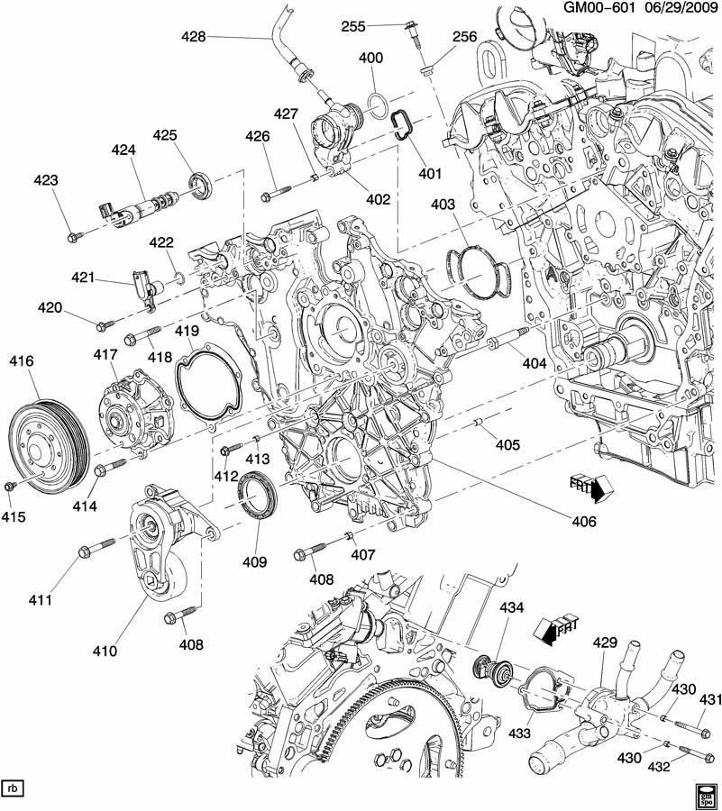 ENGINE ASM-3.