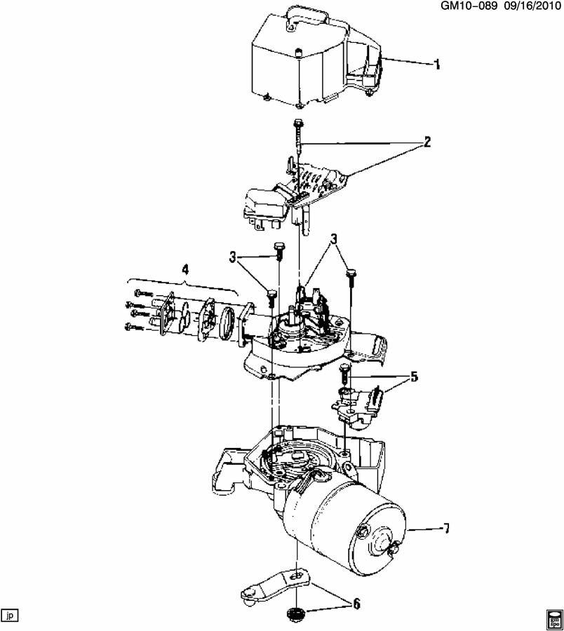 WIPER MOTOR/WINDSHIELD