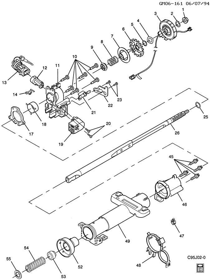 Chevrolet Cavalier STEERING COLUMN/STANDARD