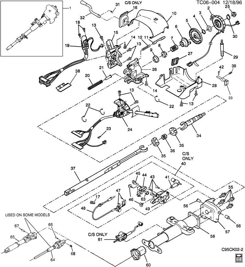 International 656 Wiring Harness