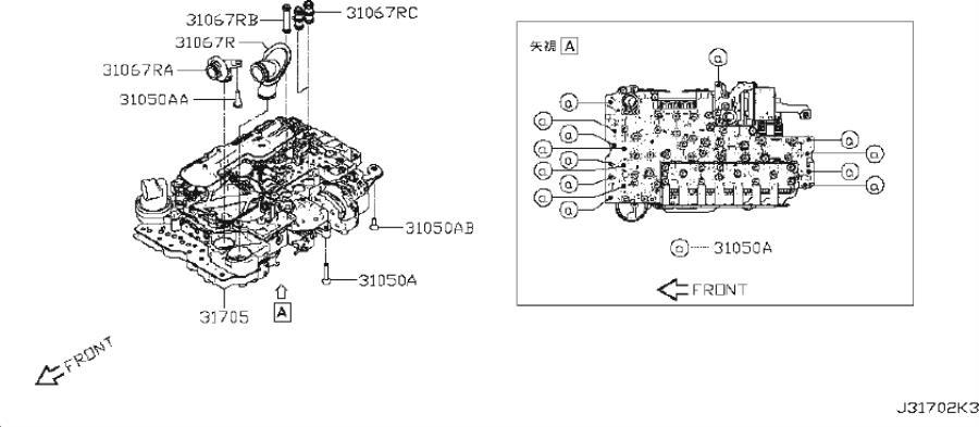 Nissan Frontier Valve Control. Transmission, Driveline