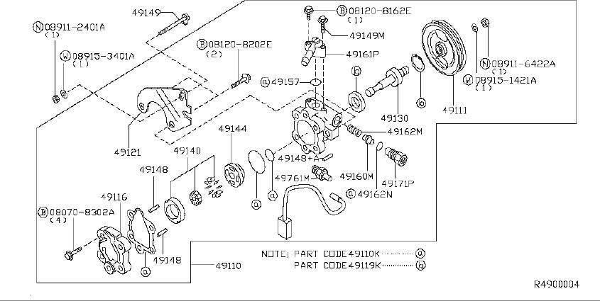 Nissan Sentra Service File Spring Flow Control Valve