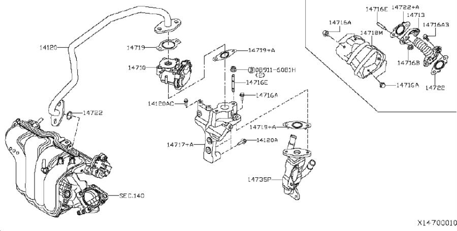 Nissan Sentra Exhaust Gas Recirculation Valve. Exhaust Gas
