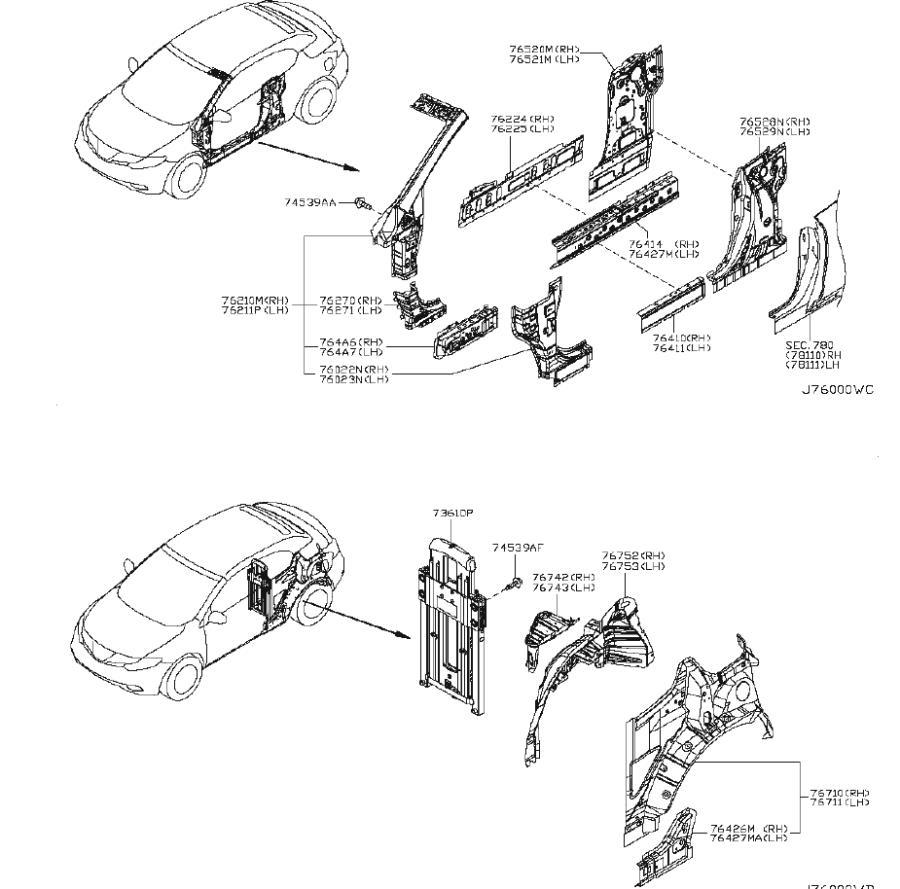 Nissan Murano Quarter Panel Reinforcement (Left, Rear