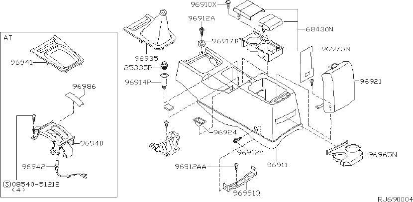 Nissan Altima Console Cup Holder. Trim, Interior, BOX