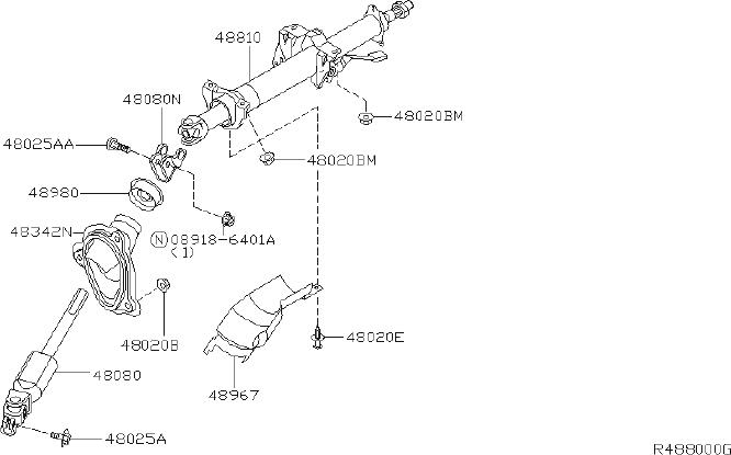 Nissan Altima Steering Coupling Boot (Lower). MECHANICAL