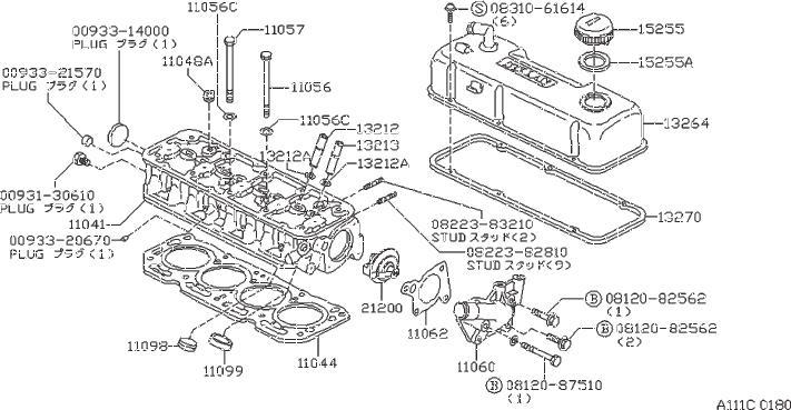[DIAGRAM] 1991 Nissan Stanza Engine Diagram FULL Version