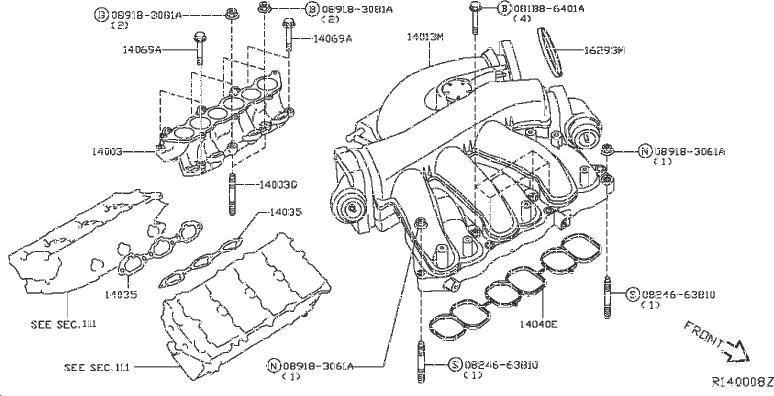 Nissan Pathfinder Engine Intake Manifold. COVER, EXHAUST