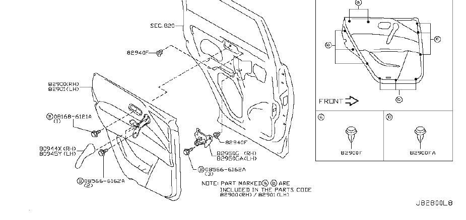 Nissan Armada Door Interior Trim Panel (Right, Rear). PLT