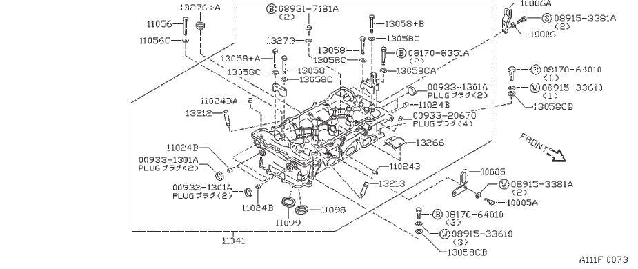 Nissan Sentra Engine Valve Cover Gasket. UCHIYAMA, SELECT