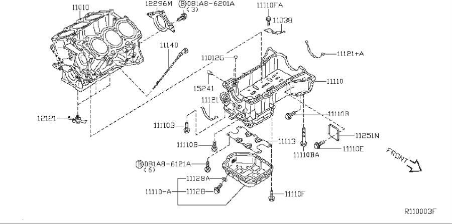 2009 Nissan Altima Baffle Plate Crankcase. CYLINDER, BLOCK