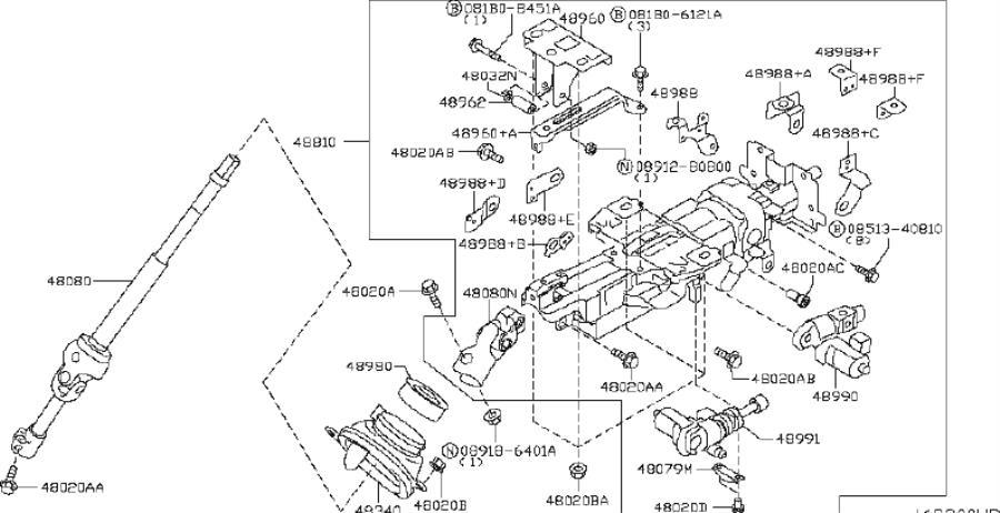 2012 Nissan Murano Steering Column Tilt Adjuster. ROOF