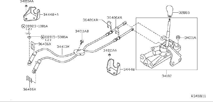 Nissan Altima Manual Transmission Shift Cable. LINKAGE