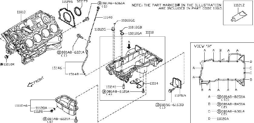 Nissan Armada Engine Oil Dipstick Tube. ASSEMBLY