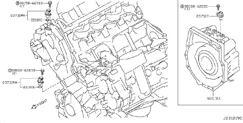 Nissan Armada Engine Camshaft Position Sensor. DISTRIBUTOR