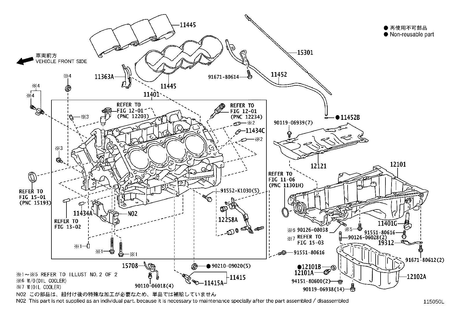 Lexus Lx 570 Engine Oil Dipstick Tube
