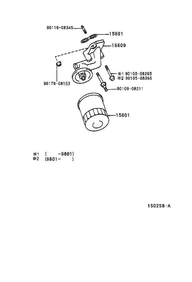 Lexus SC 300 Engine Oil Filter Adapter Seal. Gasket, Oil