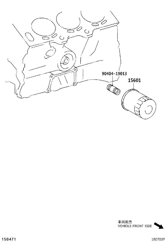 Lexus RX 330 Cap assembly, oil filter. Engine, cooler