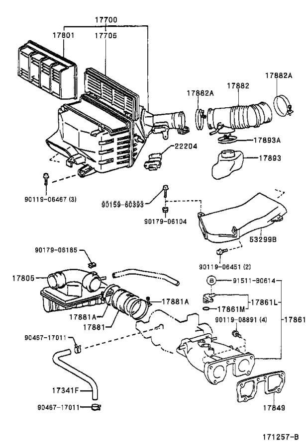 Lexus SC 300 Clamp(for air cleaner hose, no. 1
