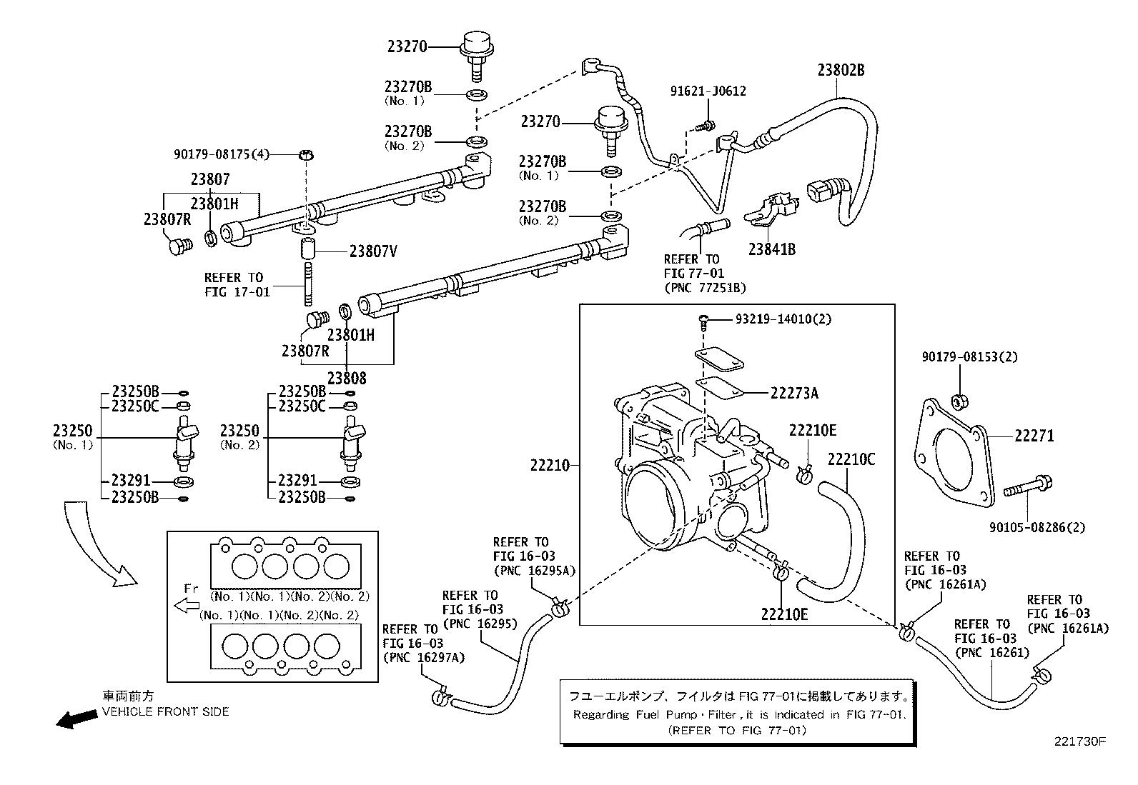 Lexus Gs 300 Injector Assembly Cold Start Fuel System