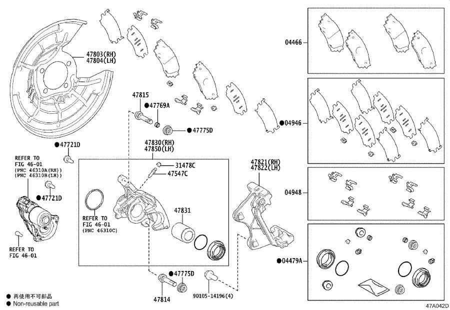 Lexus RX 350 Disc Brake Anti-Rattle Clip Set (Rear). Pads