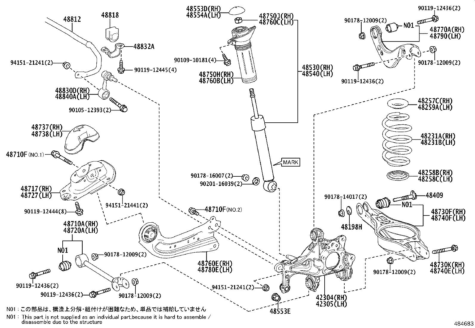Lexus Es 350 Arm Assembly Rear Suspension No 1 Left