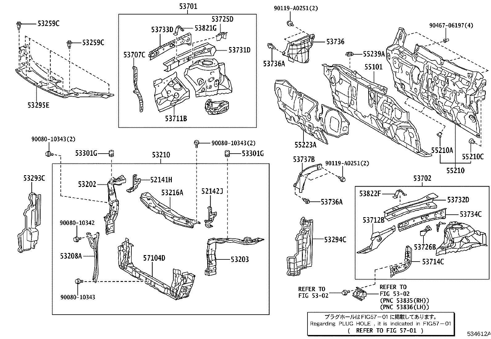 Lexus ES 350 Radiator Support Tie Bar (Upper). Body