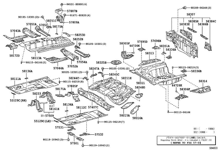 Lexus HS 250h Reinforcement, rear floor pan. Cover, under