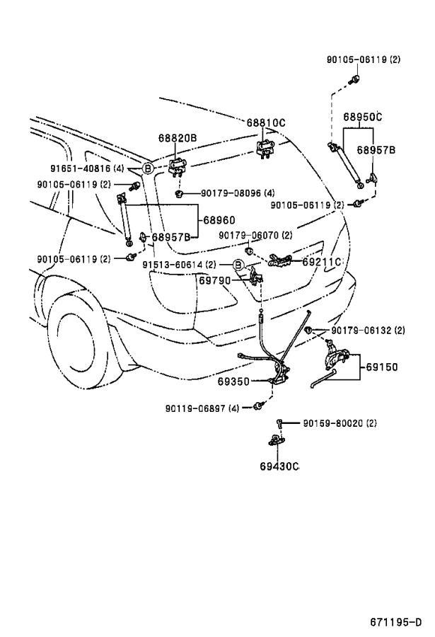 Lexus RX 300 Lock assembly, back door. Interior, handle