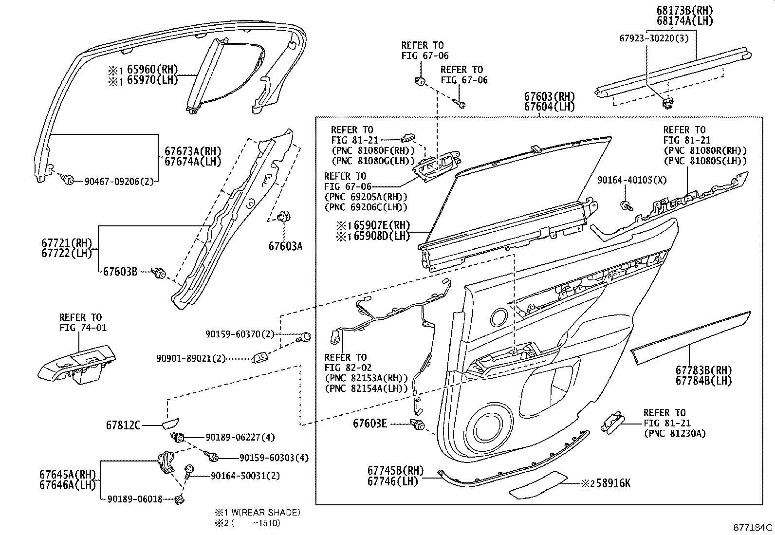 Lexus Gs 350 Board Sub Assembly Rear Door Trim Right